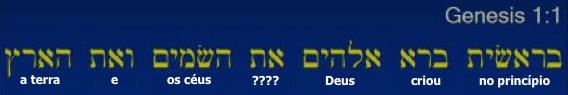 hebraico_1